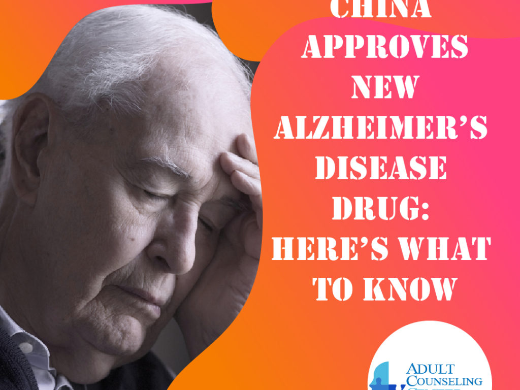 China Approves New Alzheimer's Disease Drug: Here's What to Know